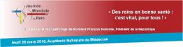 Logo_evenement
